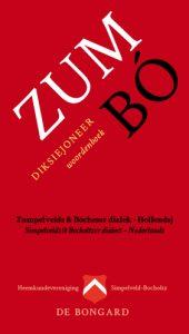 Zumbo Diksiejoneer Cover 2019